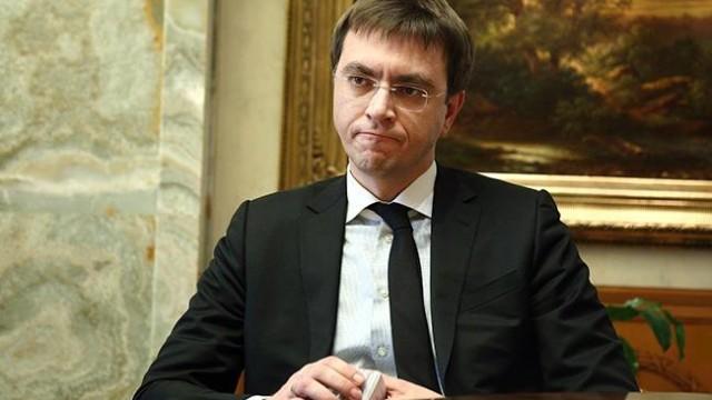 Бывший министр инфраструктуры Украины В. Омелян