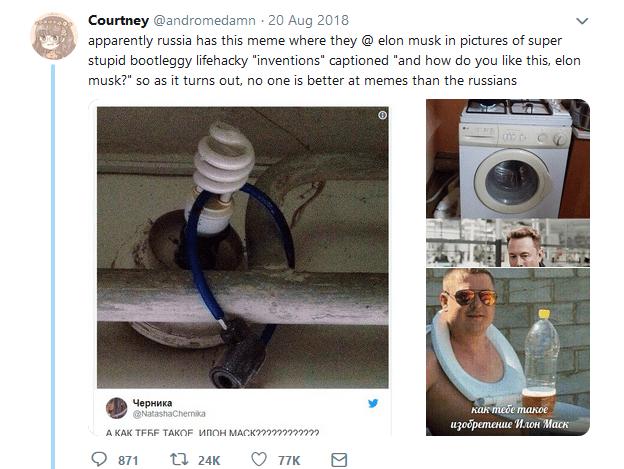 Мемы про Илона Маска и их происхождение. Как получилось, что основатель Tesla стал героем русских мемов?